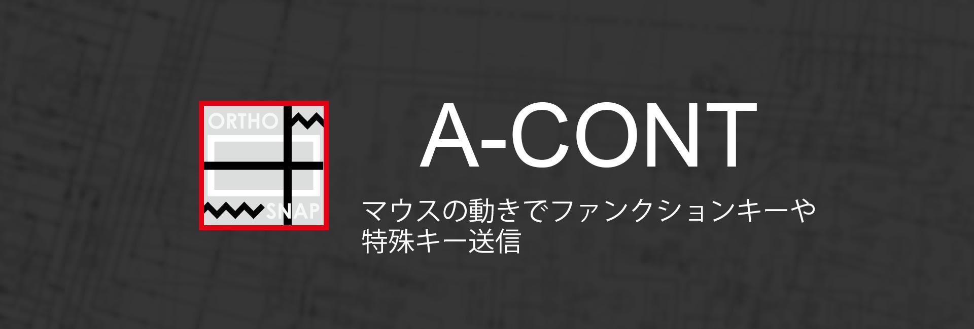 A-CONT