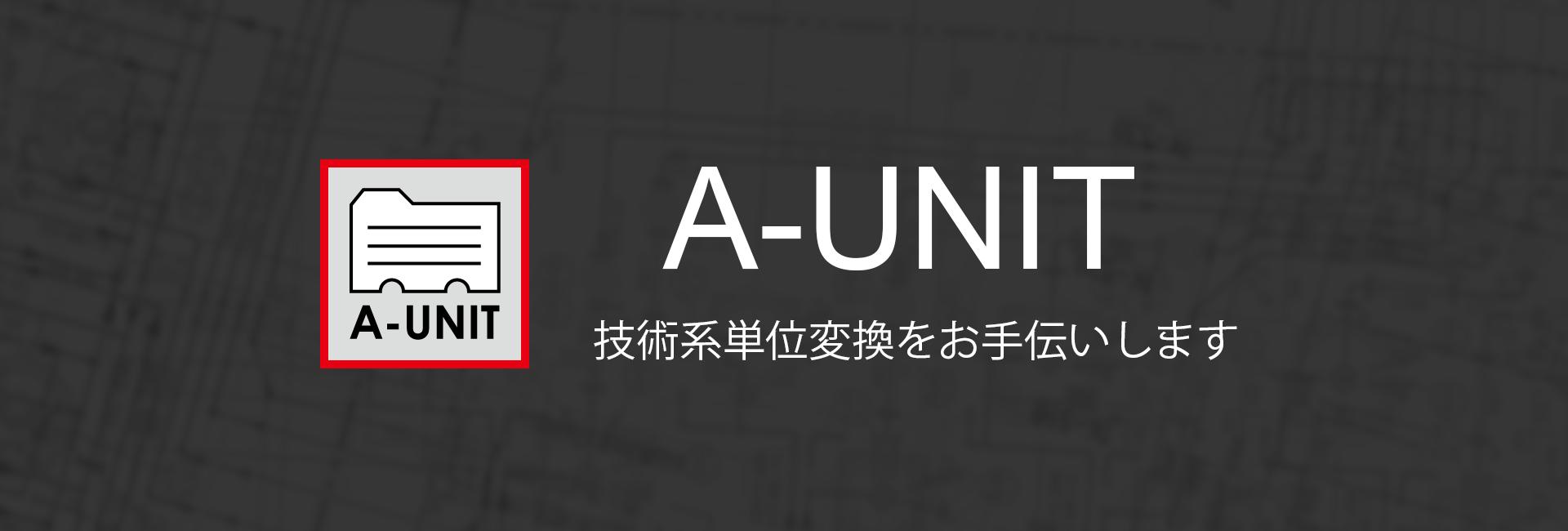 A-UNIT